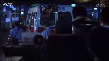 刘德华版《暗战》之小巴士邂逅浪漫揪心片段
