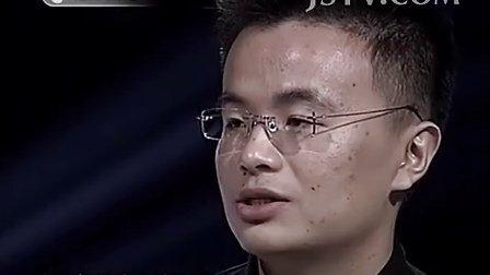 龚华超 江苏卫视《青春万岁》访谈