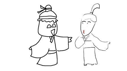 古代礼貌用语(一日一囧)20110330
