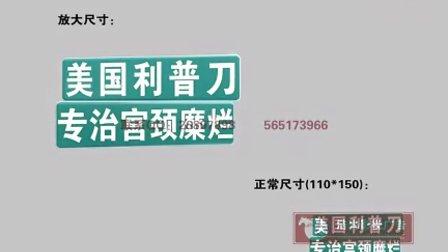 福州台江医院综合角标