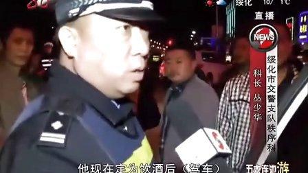 黑龙江省夜查酒驾  29人被罚[新闻夜航晨光版]