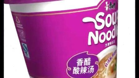 康师傅汤品粉丝-好汤品、粉好吃