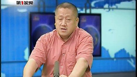 孔庆东:郑州卖气球的老奶奶才是中华脊梁