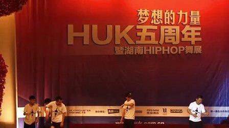 【www.huk.com.cn】HUK五周年庆暨湖南HIPHOP舞展  5.HUK Funky Go Poppin (河东)