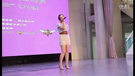 """唱响江城·麦霸总动员·帝苑KTV""""霸主""""争夺赛7583"""