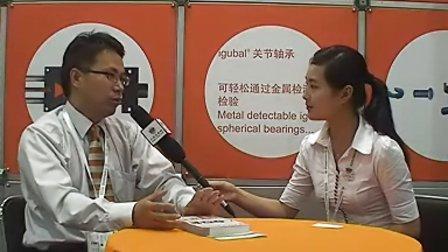 访 易格斯拖链轴承仓储贸易(上海)有限公司 季江—SHANGHAITEX2011 中国纺机网