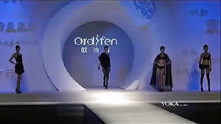 """""""欧迪芬杯""""性感模特走秀[中国内衣设计大赛]"""