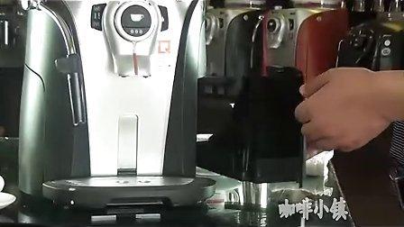 咖啡小镇实拍saeco咖啡机操作视频(odea giro)