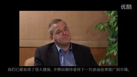 为触摸行业带来创新(中文字幕)