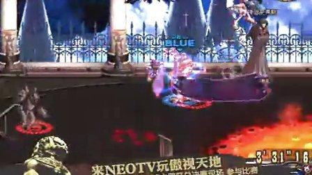 DNF2011超级锦标赛 沈阳赛区 8进4 伪楠vs染ROSE