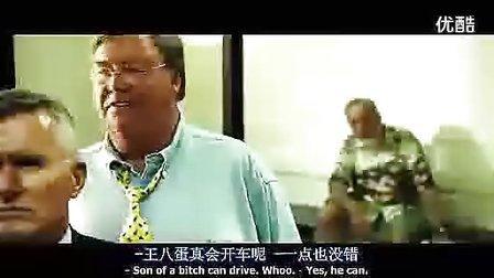 """""""非常人贩2""""电影中兰博基尼的出色表现片段"""