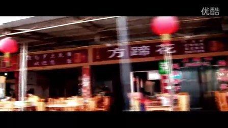 亿秒影像出品 - 电影《乐山·爱》插曲《新小城故事》