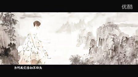 石咏莉演唱3D肉蒲团主题曲《极乐》