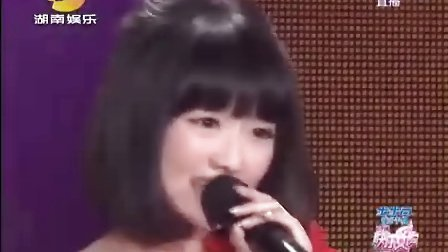2011快乐女声三城PK第二场 王欣《茶山情歌》