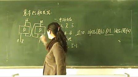 苏州电工培训电工证