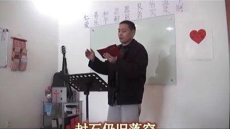 基督教歌曲 赞美诗第108首 主复活歌