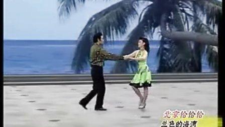 蓝色的海湾恰恰恰(杨艺)-320x240
