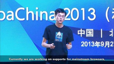 《CocoaChina开发者大会》-林顺版-Cocos2d-html5游戏案例分享