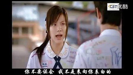 开场震撼视频——东华大学四院联谊晚会 www.danganku.com