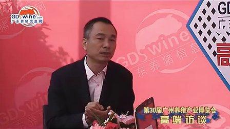 高端访谈:广州大台农饲料有限公司章健总经理做客访谈节目