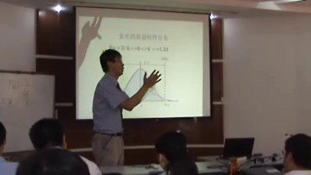 质量专家金舟军POKA-YOKE防错培训视频