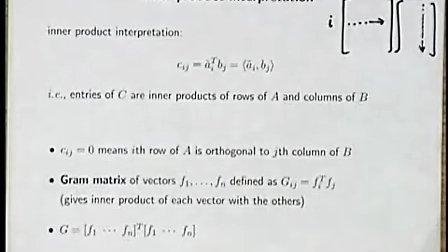 斯蒂芬博伊德 线性动力系统教程,03