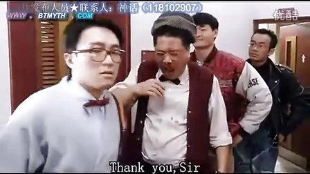 周星驰系列电影粤语 《逃学威龙》2