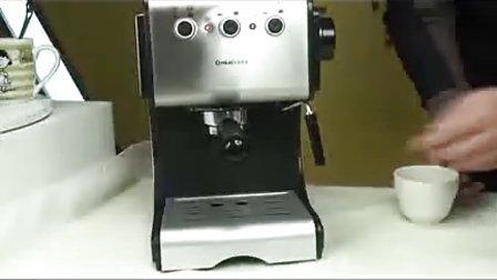 东菱咖啡机CM4621操作示范