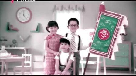 李字蚊香  广东卫视广告部13928726616