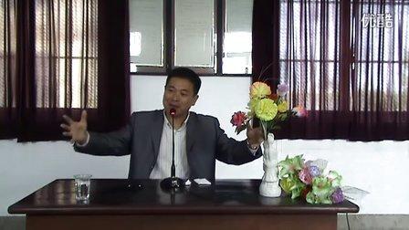 定陶县实验小学 家长会 家校联合 专家讲座