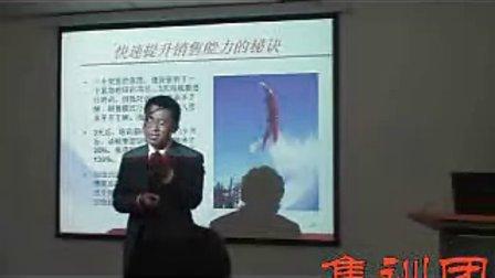 销售技巧培训团购-一线业务员销售技巧提升训练(北京、上海、广州、深圳、苏州)