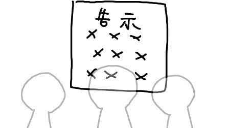 翻栏杆(一日一囧)20110515