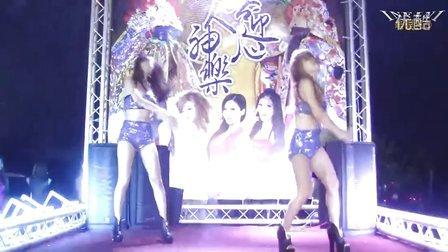 Hot Q Girls 泫雅buble pop性感短裤美女热舞3