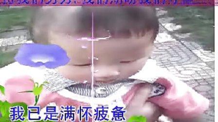 DJ舞曲 情歌大联唱11061055