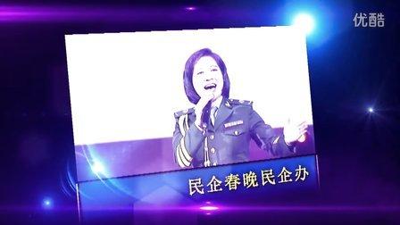2014年第三届中国民企春晚新闻发布会在武汉举行