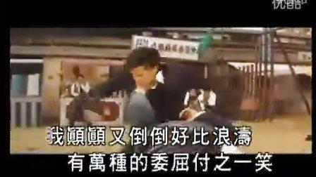 成龙-《醉拳》