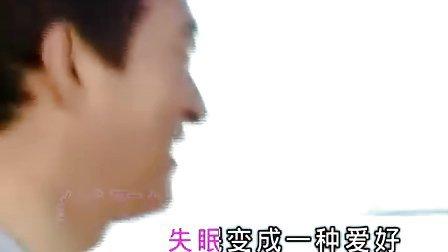 董贞-雷诺儿-当我开始偷偷爱你-友友音乐制作