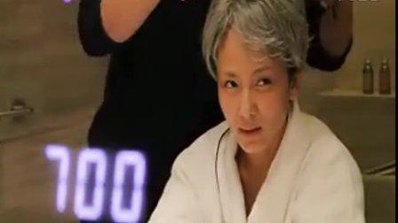 刘涛化妆私密视频大曝光