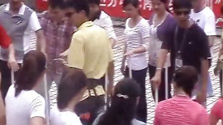 郴州市北湖区劳动局拓展培训