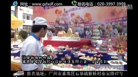 广州新东方烹饪学校 西点21毕业展 为梦远航,一路有你