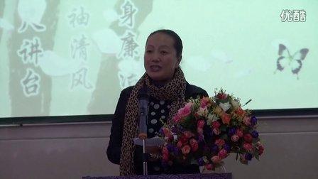 清镇二中师德师风演讲比赛 (4)
