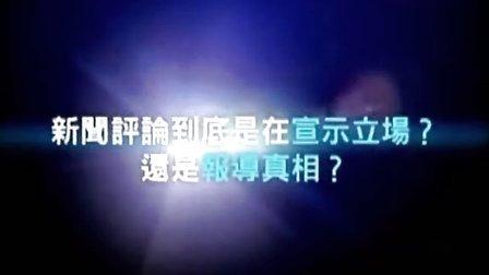 PP_Face_TV1