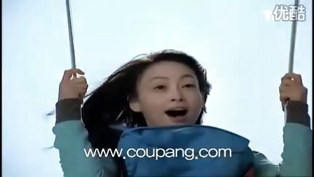 20110316 Coupang CF making