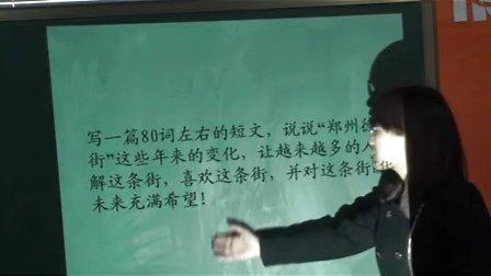 郑州新东方备战小升初系列讲座4——英语写作篇