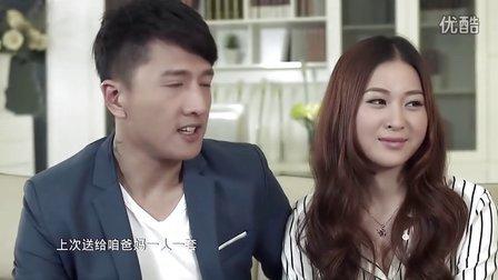 汕头侠客影视——芬腾家居服2013品牌推广片