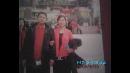 怒江福贡县鹿马登2011