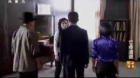 儿女传奇03