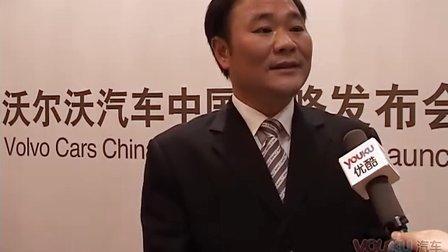 优酷汽车专访吉利集团总裁沃尔沃汽车董事长李书福