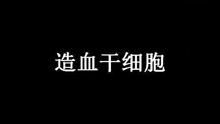 史上八大奸夫淫妇(一日一囧)20110325
