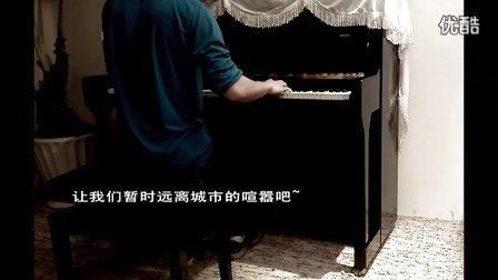 夜的钢琴曲五(十三首钢琴曲十三种情感之——2、宁静) 超清